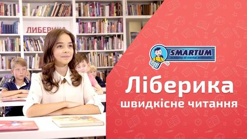 Learning video image